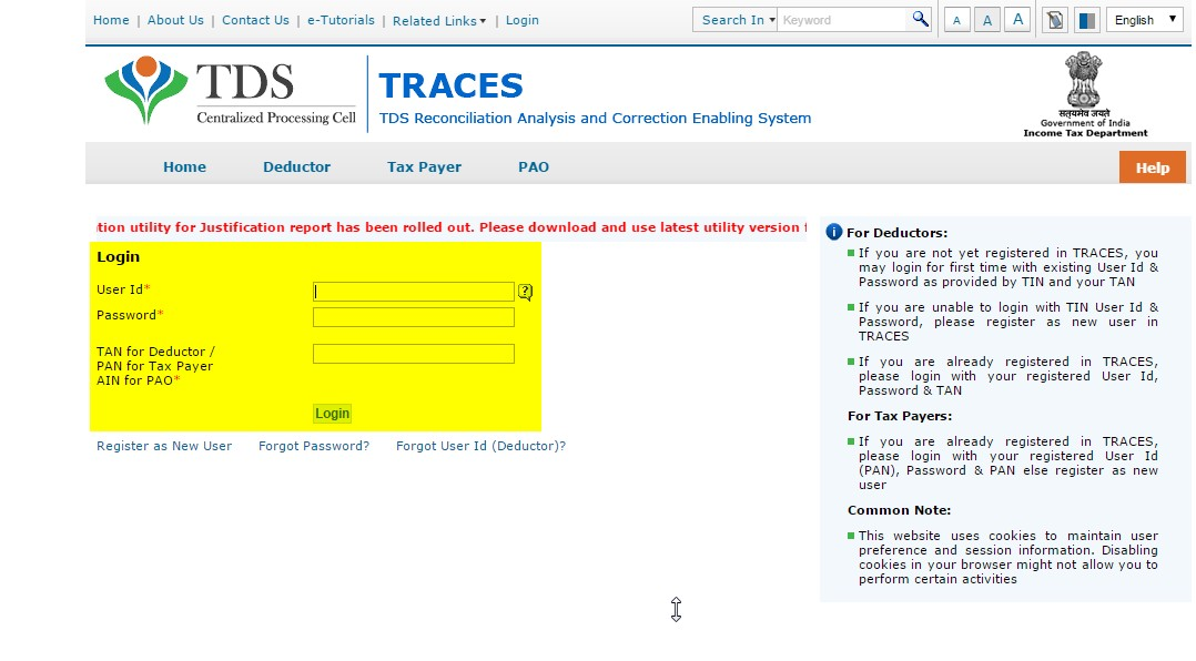 Form 26AS - A Consolidated Tax Statement (TDS, TCS, Refund etc)