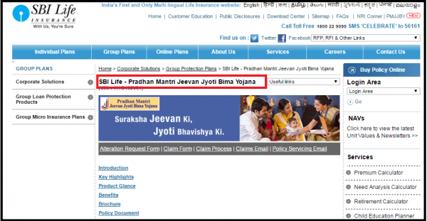 Jeevan Jyoti Bima Yojana application form