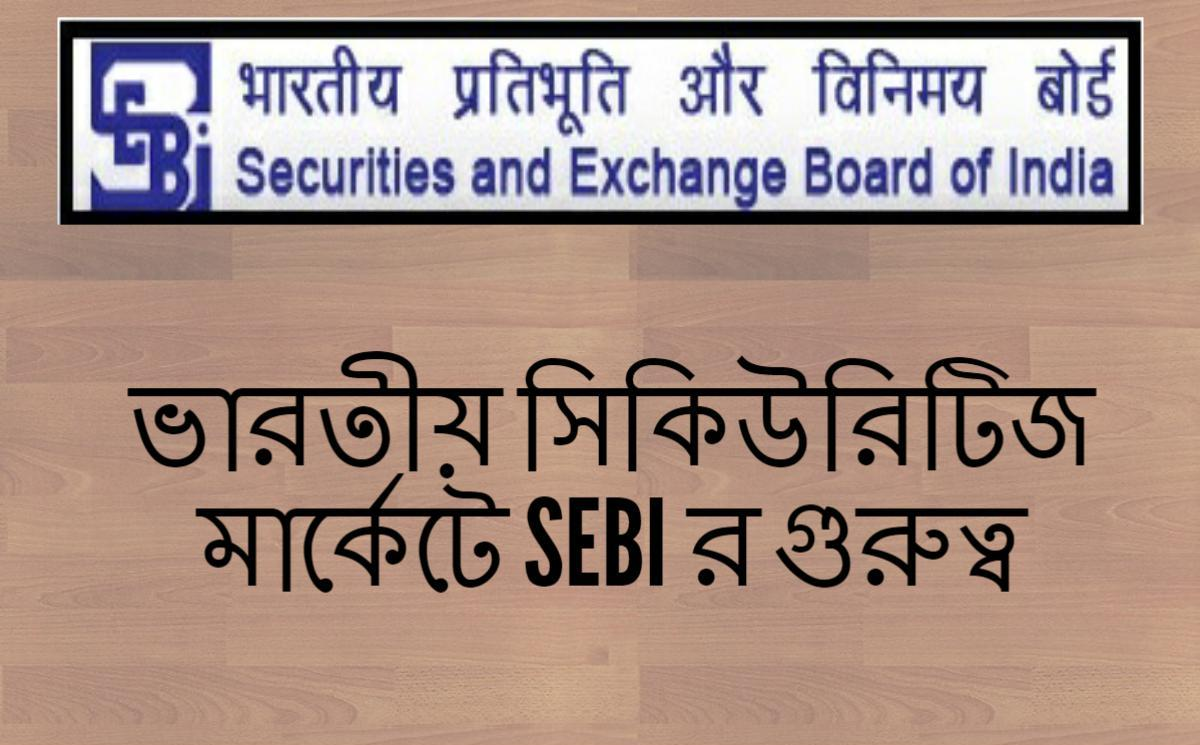 Security and Exchange Board of India