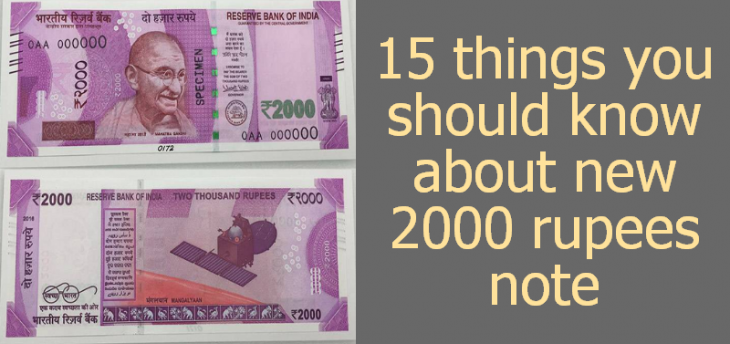 15 ways to detect fake 2000 rupees notes note