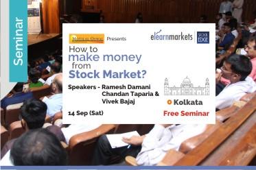 How to make money from Stock Markets - Kolkata