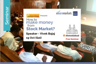 How to make money from Stock Markets - Ahmedabad